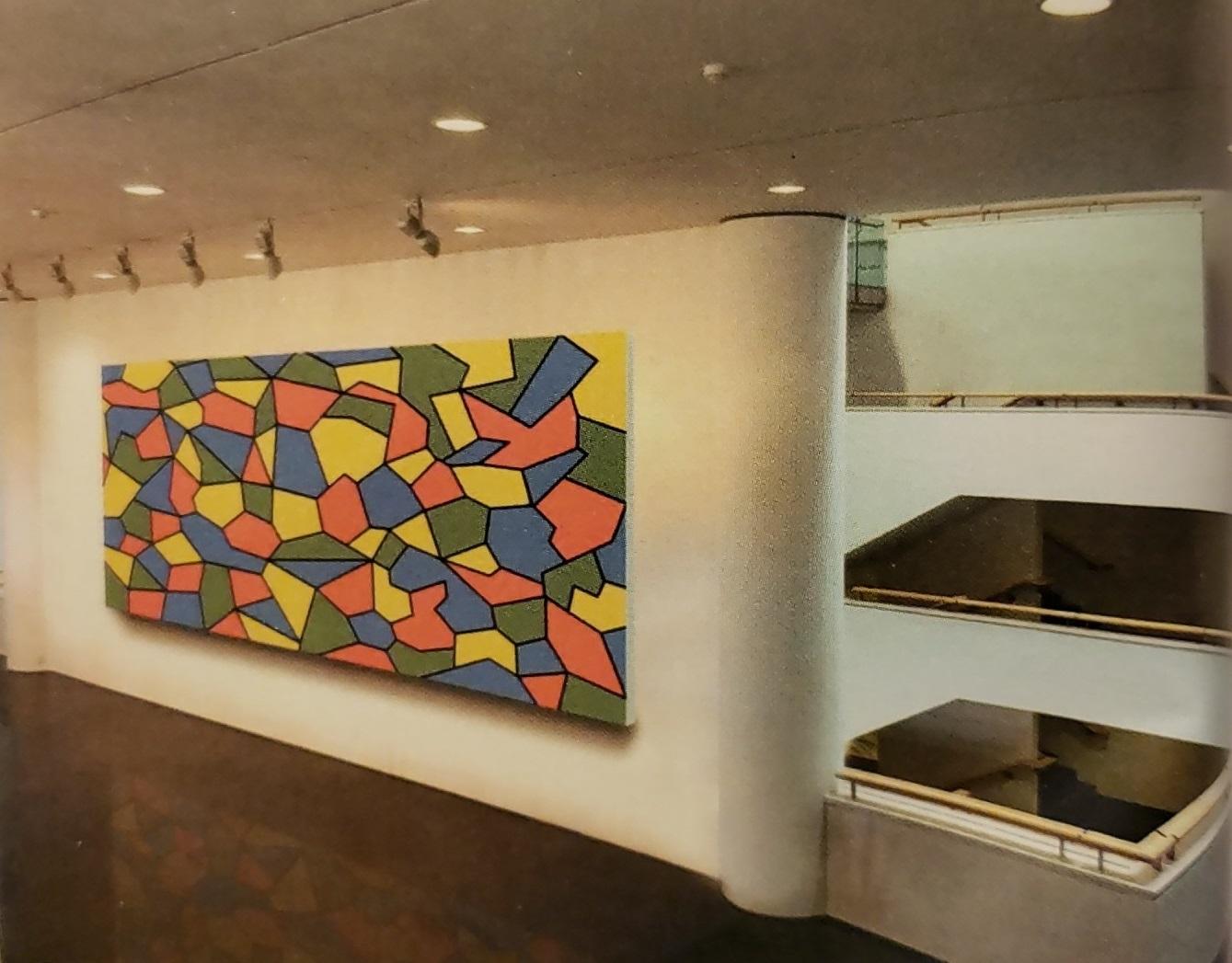 Kane Art Museum