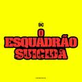 The-suicide-squad-logo-2