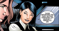 Mercy in the Lex Luthor prequel.png