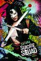 Katana comic character poster