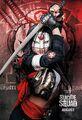 Suicide Squad - Poster - Katana