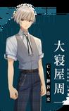 Shuichi Ooneya
