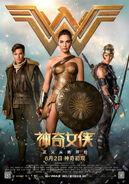 Wonder Woman International poster 2