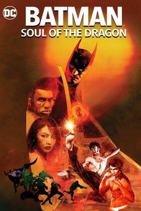 Batman Soul of the Dragon.jpg