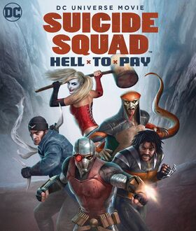 Suicide Squad Hell to Pay.jpg