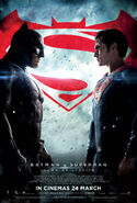 Batman v Superman Poster 12 (movie; 2016)