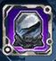 Icon Dilustel Refractor (120)