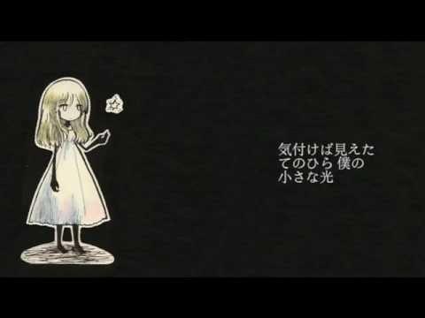 Hatsune Miku - Palmtop Wonderland (てのひらワンダーランド) by nekobolo