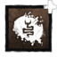 FulliconAddon theSerpent-Soot.png