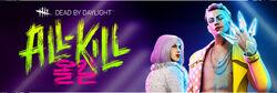All-Kill main header.jpg