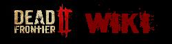 Dead Frontier II Wiki