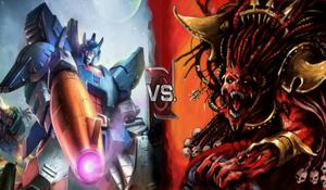Galvatron idw vs angron daeprim