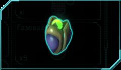 Alien grenade.png