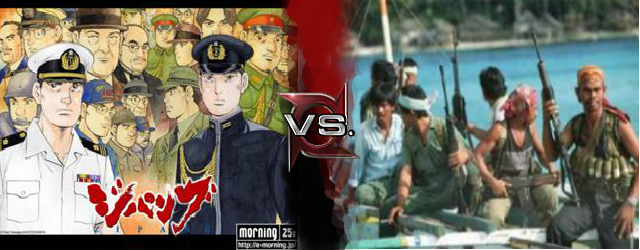 JS mirai crew vs Somali pirates.png