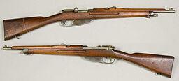 375px-Dutch Mannlicher M1895 carbine.jpg