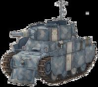 Shamrock Tank.png