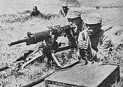 Manchukuo Exercise.jpeg