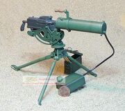 M1917 Browning MG.jpg