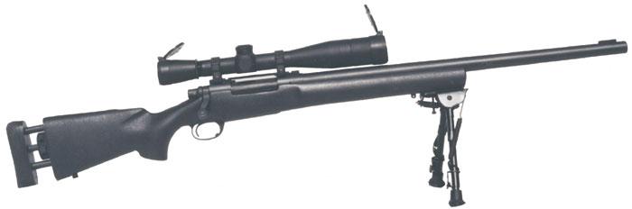 M24 Sniper Rifle