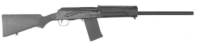 Saiga Shotgun