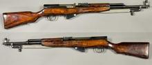 SKS carbine.PNG