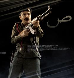 SaddamH1.png