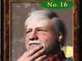 Jim Green (Trading Card)
