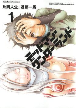 Volume 1 JP.jpg