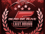 Dead or Alive 5 Last Round/Achievements