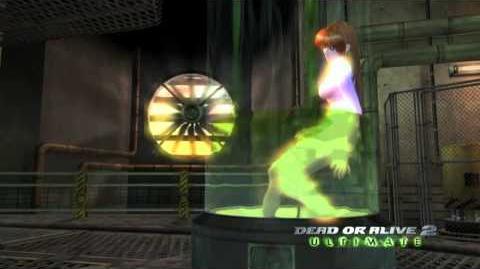 Xbox Dead or Alive 2 Ultimate - Intro 2
