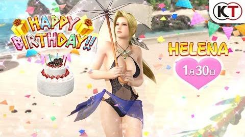 『DEAD OR ALIVE Xtreme Venus Vacation』エレナ誕生日PV