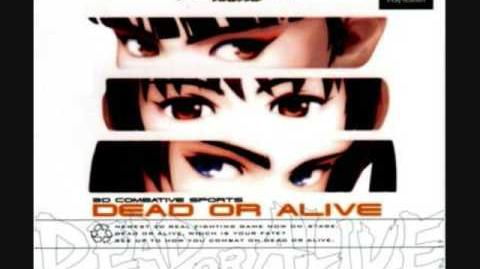 Dead or Alive OST Lonely Warrior (Theme of Jann Lee)