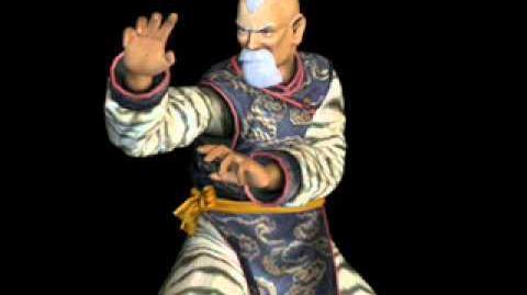 Dead or Alive Dimensions - Gen Fu's Theme
