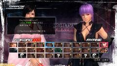 DoA5U Free PSN Ver. Chara Select Screen.jpg