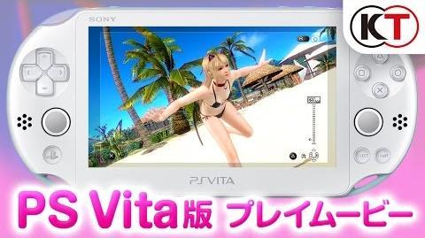PS Vita版プレイムービー公開! 3月24日発売『DEAD OR ALIVE Xtreme 3』