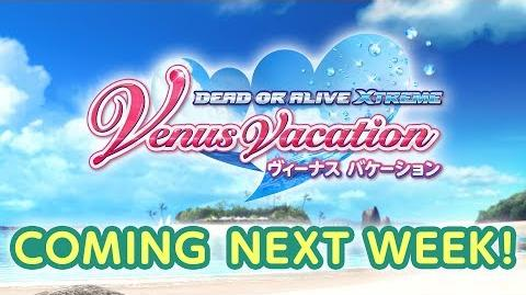 『DEAD OR ALIVE Xtreme Venus Vacation』2018年1月最新情報ティザームービー