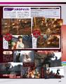DOA5 Magazine 1