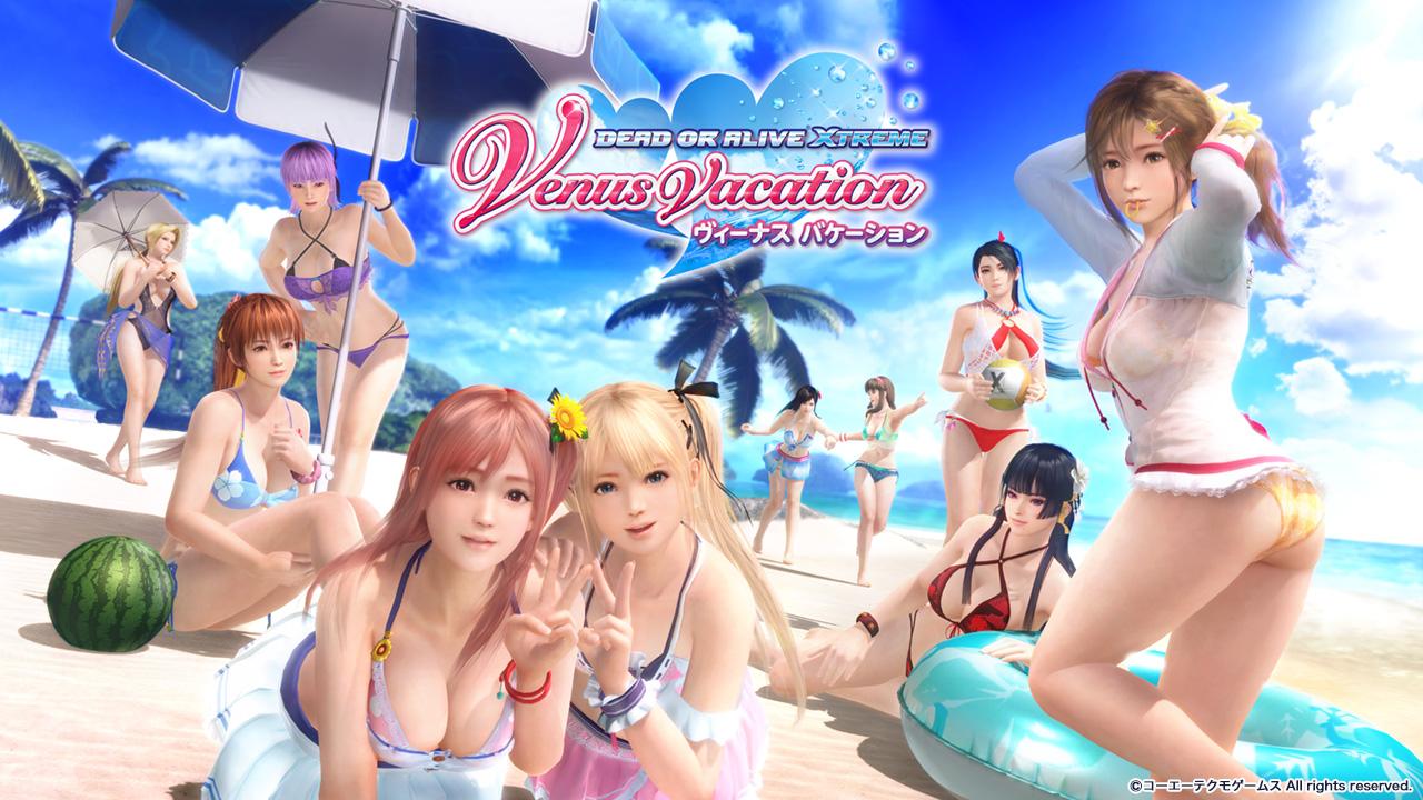 Dead or Alive Xtreme Venus Vacation