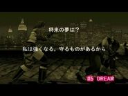 "Dead Or Alive ++ - Tina Ending ""-5 Dream"""