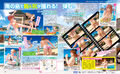 Dead or alive xtreme 3 scan 2
