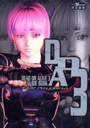 Dead or Alive 3 Guide Book A
