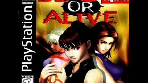 Dead or Alive OST - Power is Beauty (More Beautiful Mix Tina )