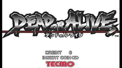 Dead Or Alive 1 (Arcade OST) - Show Must Go On! (Credits)