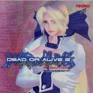 DOA2 PS2 Cover