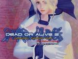 Dead or Alive 2 Original Sound Trax ~PlayStation 2 Version~