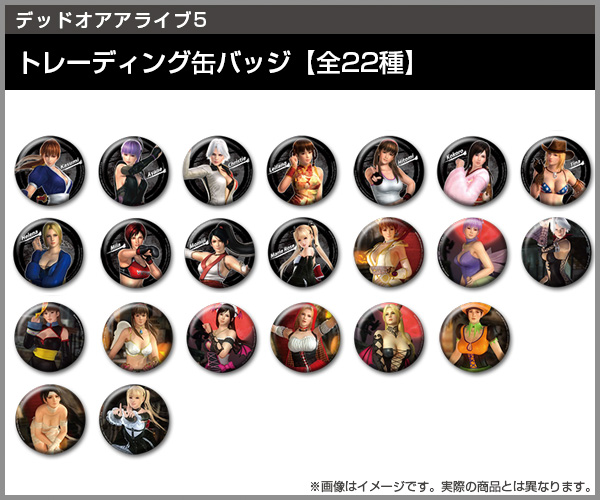 Dead or Alive 5 Last Round Badges