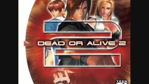 Dead or Alive 2 Memoir theme