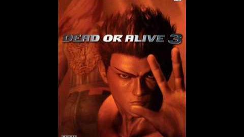 Dead or Alive 3 Music-Deep Impact (Menu)