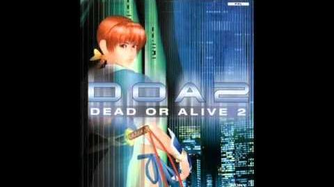 Dead or Alive 2 OST - Hitohira (Reminiscent of Ketsui no Toki)