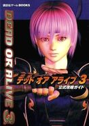 Dead or Alive 3 Koshiki Koryaku Guide A